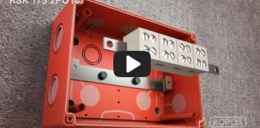 Embedded thumbnail for Paigutatud juhtpaneeli sisestatud pisipilt koos tulekindla harukarbiga KSK 175 PO